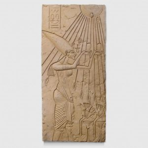 Egyptian god plain radiant heating panel